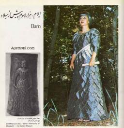 iran clothing