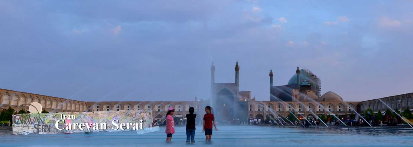 image of the World square (Isfahan)