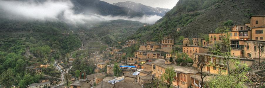 Masouleh (City tour)