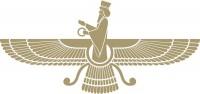 iran national symbols